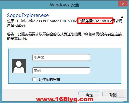 192.168.0.1网页登录