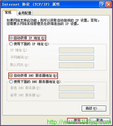 AFOUNDRY(聚网捷)路由器192.168.2.1打不开解决方法