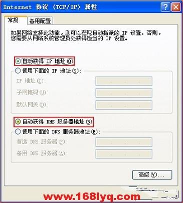 luyou.360.cn登陆(设置)页面打不开解决方法