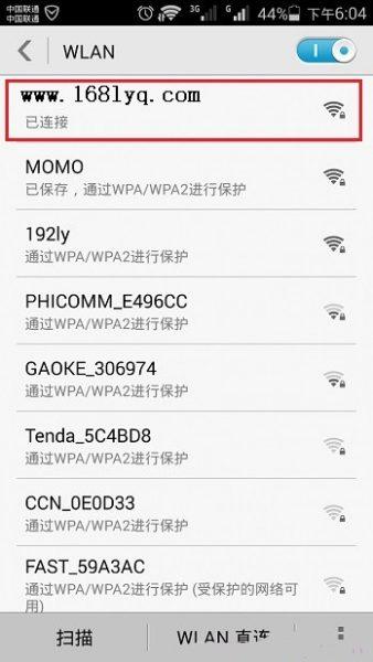 192.168.11.1手机登录设置图文教程