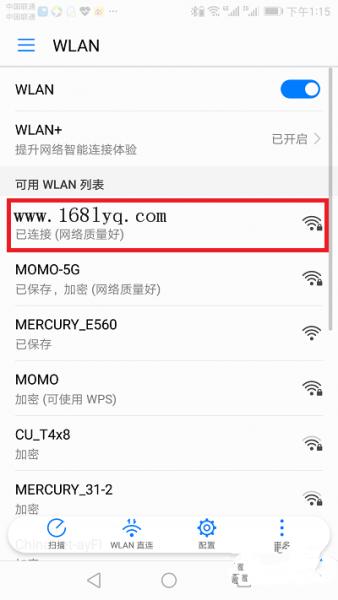 tplogin.cn手机怎么设置?