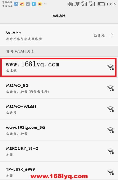 重庆买手机_re.tenda.cn手机登录设置_re.tenda.cn登陆_retendacn登录设置-WIFI之家