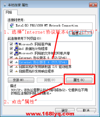 电脑动态IP地址怎么设置