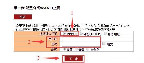 AFOUNDRY(聚网捷)路由器设置好了但连接不上网