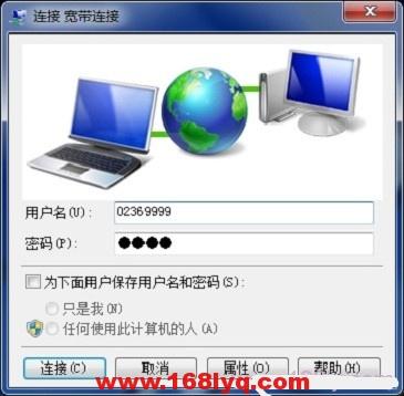 宽带自动获取ip和固定ip和拨号上网地址怎么选择?