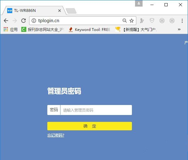 Win7怎么修改wifi密码?