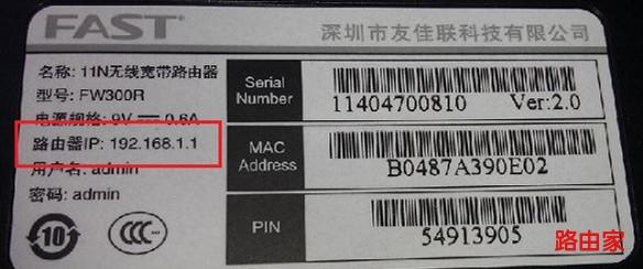 192.168.1.1密码是多少?