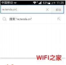 腾达(Tenda)A12无线扩展器怎么设置?