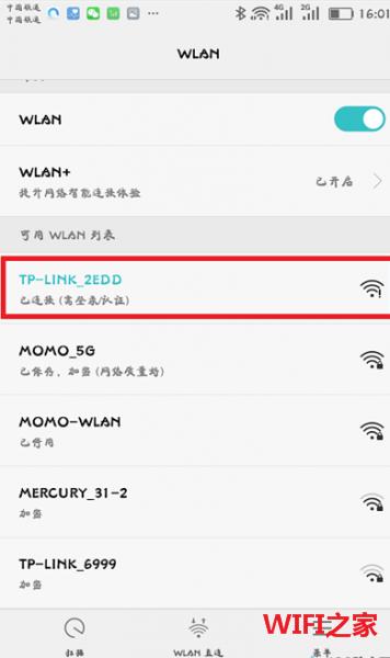 tp-linkAX6000双频光纤wi-fi6路由器怎么设置
