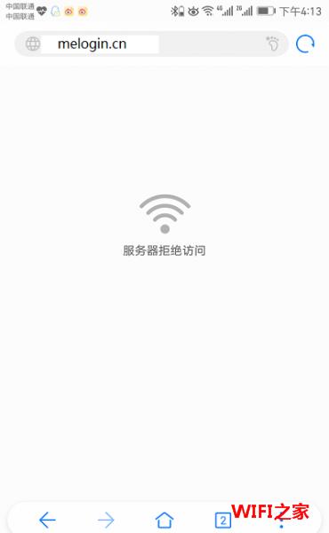 melogin.cn管理页面登录入口