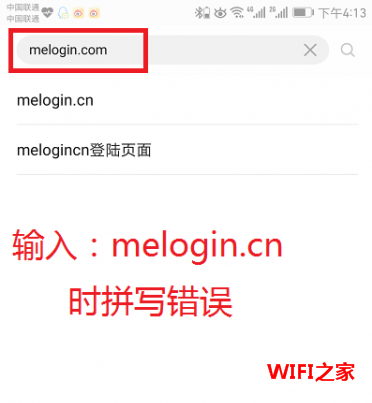我怎么进入不了melogin.cn