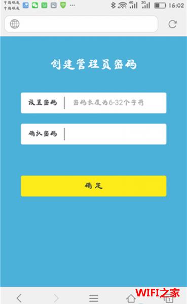 移动路由器用户名和密码是多少