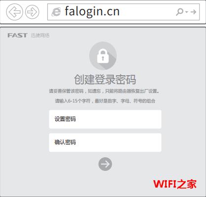 怎么登录WiFi路由器