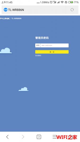 tplogin.cn路由器设置网址