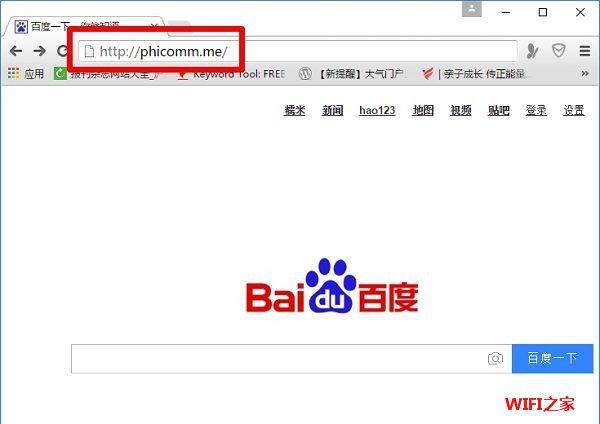 melogin.cn电脑无法打开登录页面怎么办