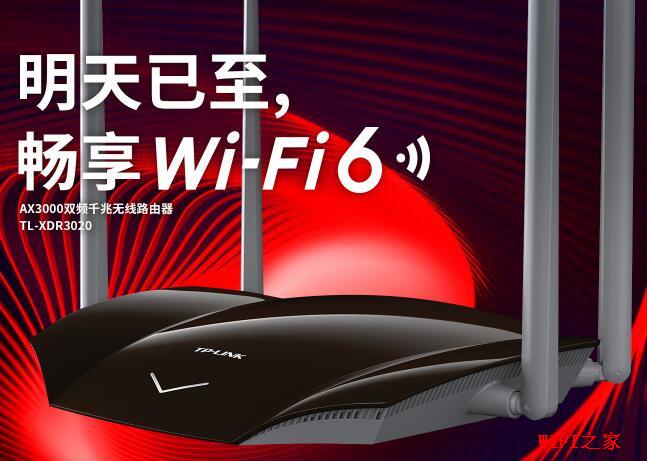 支持无线wifi6有哪些路由器
